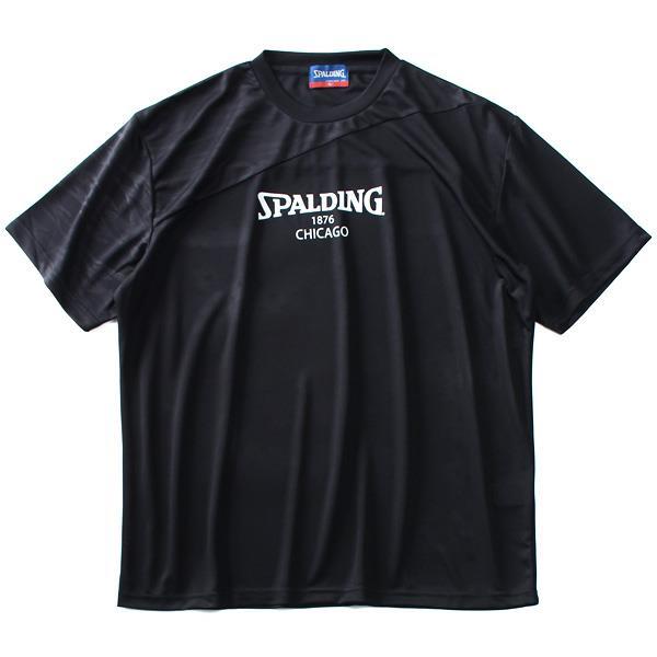 大きいサイズ メンズ SPALDING スポルディング 吸汗速乾 クローズドホールメッシュ 半袖 Tシャツ 9260-8206