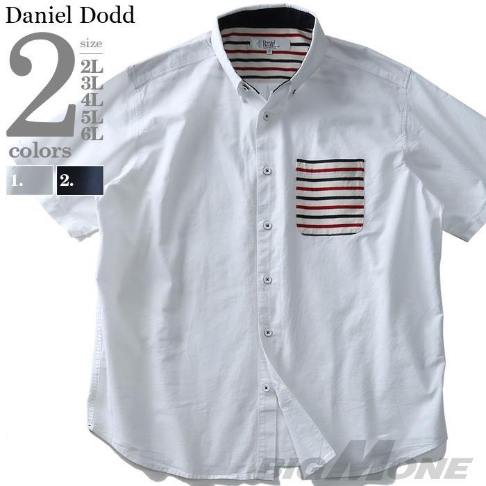 大きいサイズ メンズ DANIEL DODD 半袖 オックスフォード トリコ カット ボーダー ポケット ボタンダウン シャツ 916-190218