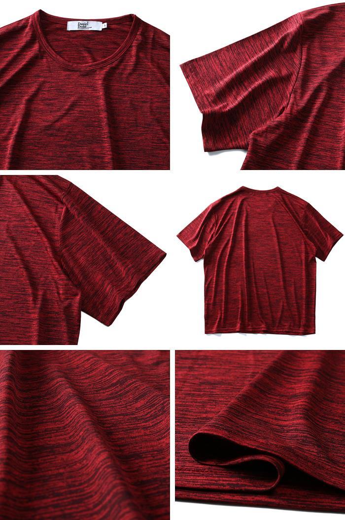 大きいサイズ メンズ DANIEL DODD 吸水速乾 カチオン 半袖 Tシャツ 春夏新作 azt-1902111