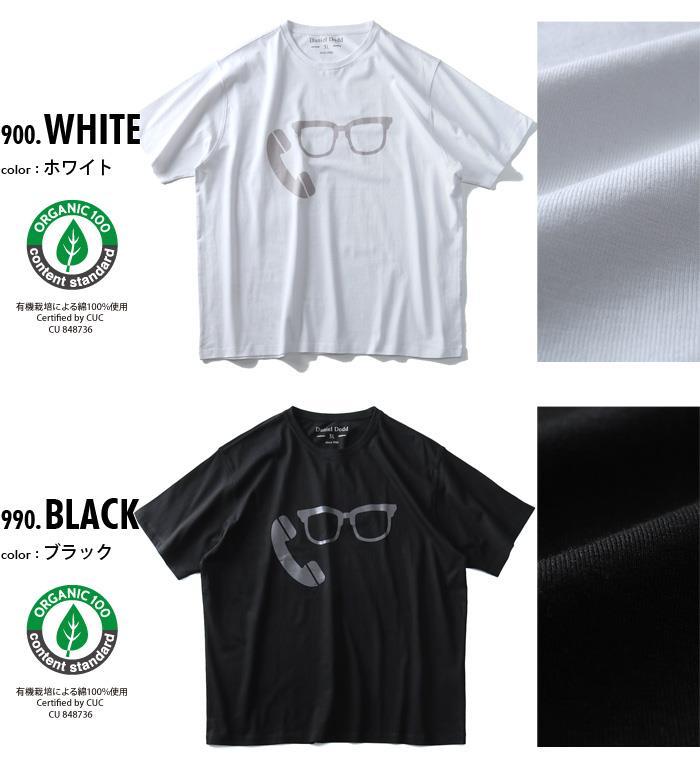 大きいサイズ メンズ DANIEL DODD オーガニック プリント 半袖 Tシャツ azt-190239