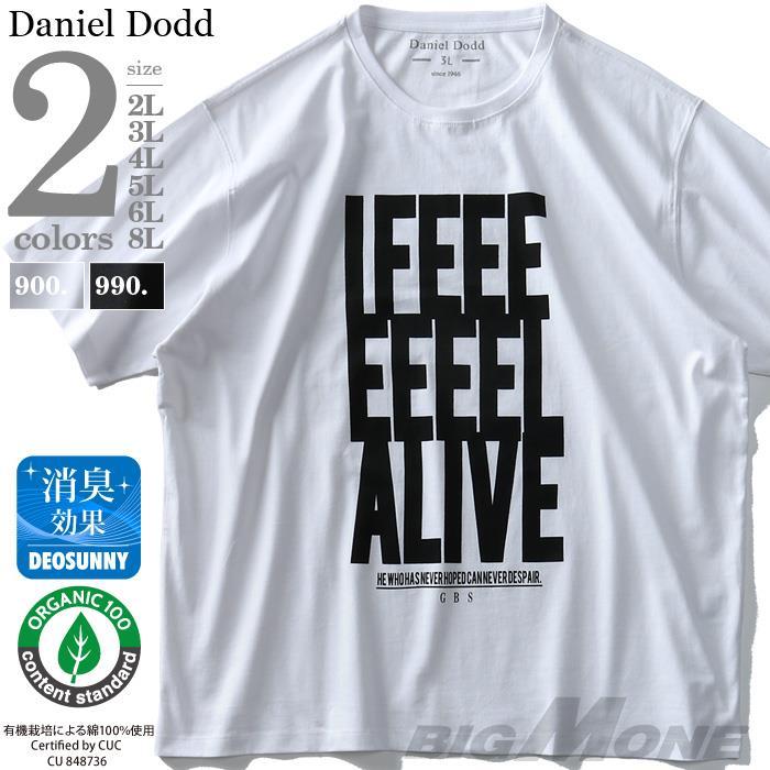 大きいサイズ メンズ DANIEL DODD オーガニック プリント 半袖 Tシャツ IFEEEEEEEL ALIVE 春夏新作 azt-190242