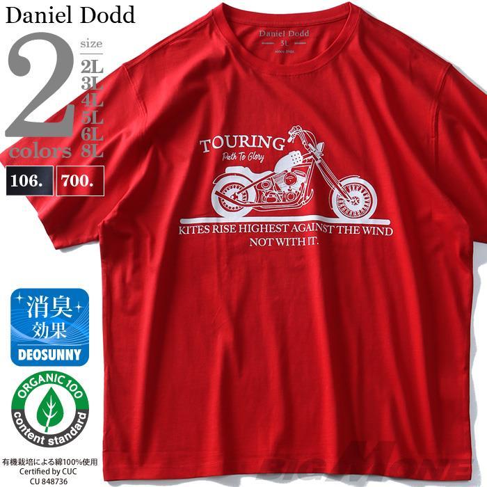 大きいサイズ メンズ DANIEL DODD オーガニック プリント 半袖 Tシャツ TOURING 春夏新作 azt-190243