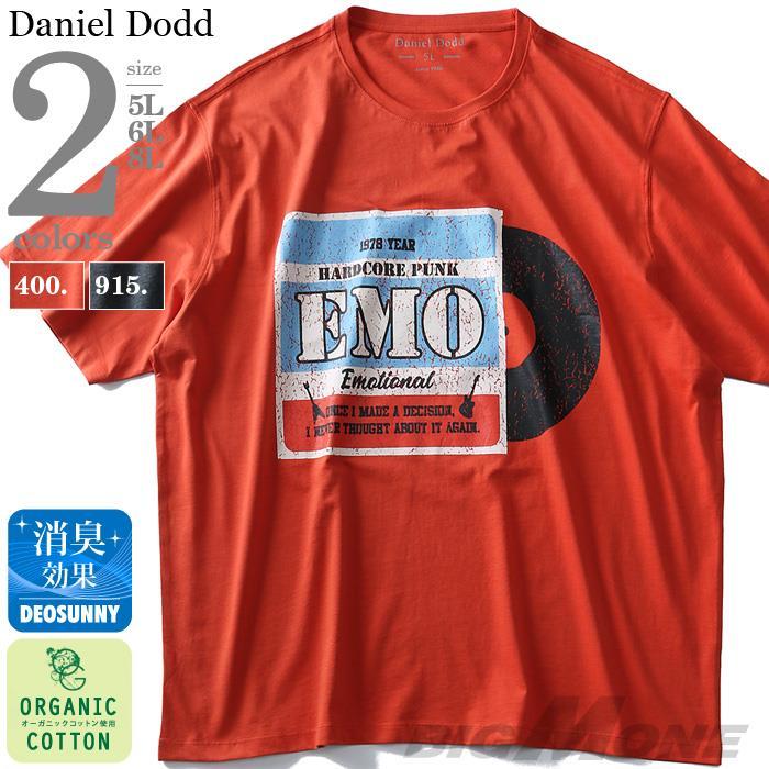 【SPSS2】大きいサイズ メンズ DANIEL DODD オーガニック プリント 半袖 Tシャツ EMO azt-190247