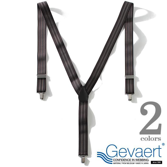 大きいサイズ メンズ GEVAERT ストライプ サスペンダー gvts-019