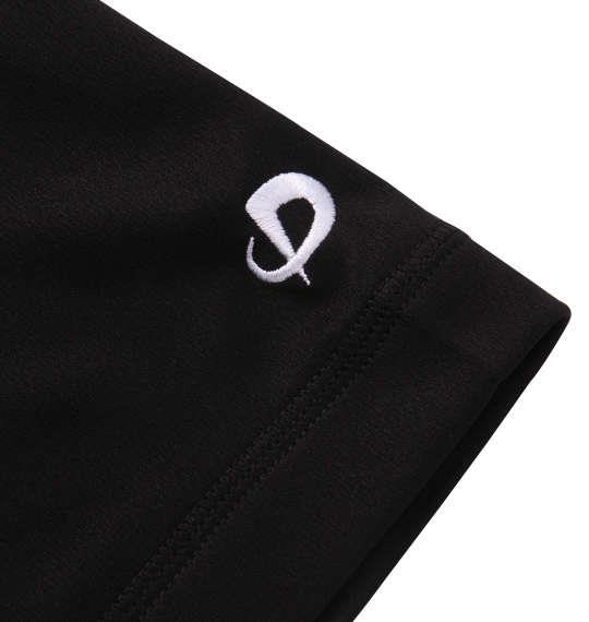 大きいサイズ メンズ Phiten RAKUシャツ SPORTS ドライ メッシュ 半袖 Tシャツ ブラック × ゴールド 1178-9540-2 3L 4L 5L 6L 8L