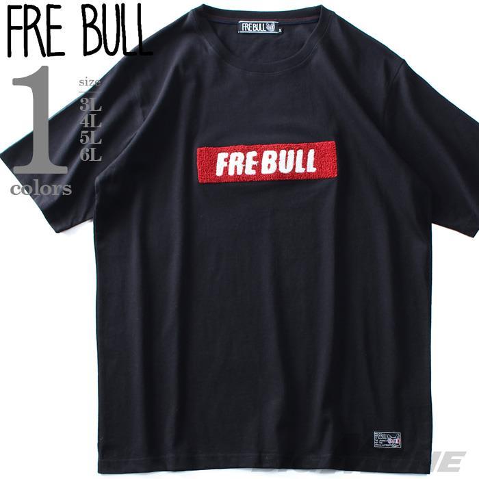 大きいサイズ メンズ フレブル サガラ刺繍 半袖 Tシャツ s9506-362
