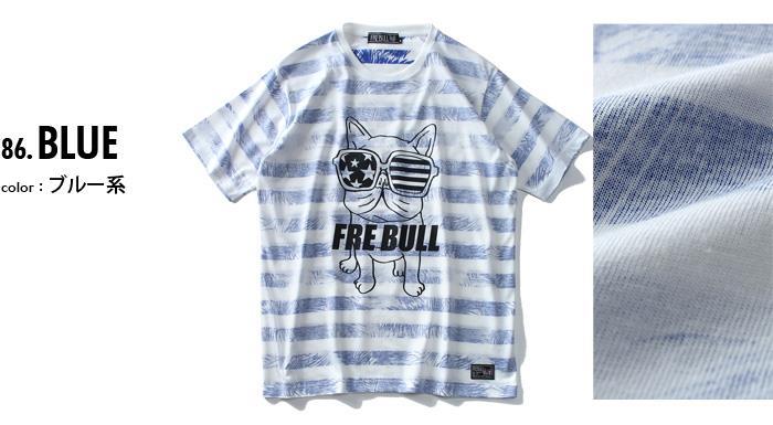 大きいサイズ メンズ フレブル ボーダー柄 プリント 半袖 Tシャツ s9509-362