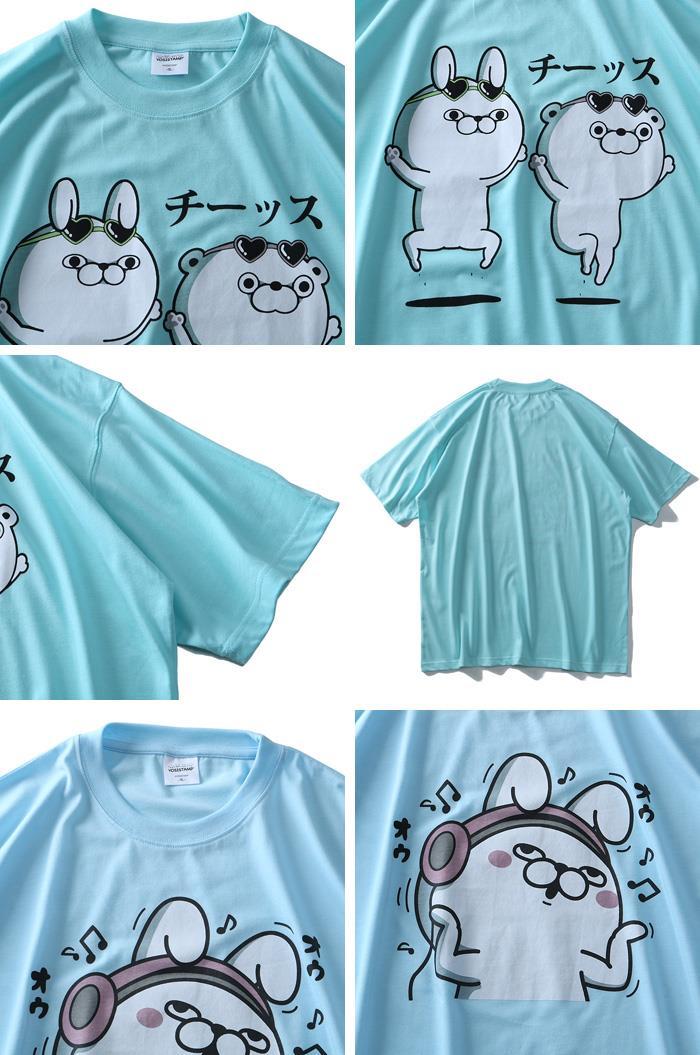 大きいサイズ メンズ YOSISTAMP 半袖 プリント Tシャツ 9260-8151