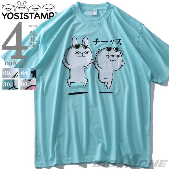 大きいサイズ メンズ YOSISTAMP 半袖 プリント Tシャツ 春夏新作 9260-8151