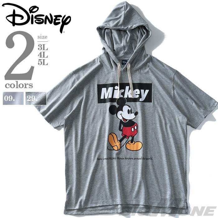 大きいサイズ メンズ Disney ディズニー ミッキー プリント 半袖 プルオーバー パーカー 9260-8161