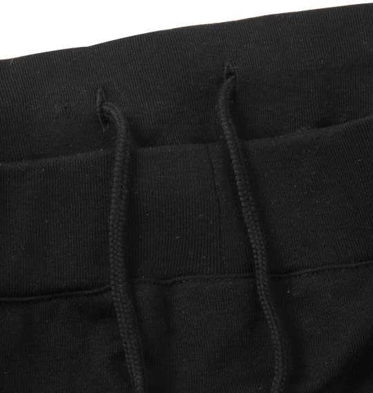 大きいサイズ メンズ SHOCK NINE ミニ 裏毛 サルエル パンツ ブラック 1154-9260-2 3L 4L 5L 6L