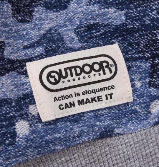 大きいサイズ メンズ OUTDOOR PRODUCTS インレイ 裏毛 カモフラ柄 半袖 フルジップ パーカー ネイビー 1158-9214-1 3L 4L 5L 6L 8L