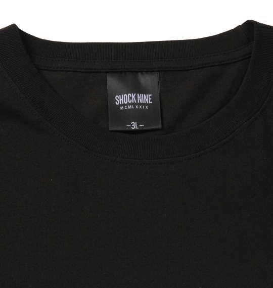 大きいサイズ メンズ SHOCK NINE ロング丈 裾フォト柄 切替 半袖 Tシャツ ブラック 1158-9255-2 3L 4L 5L 6L