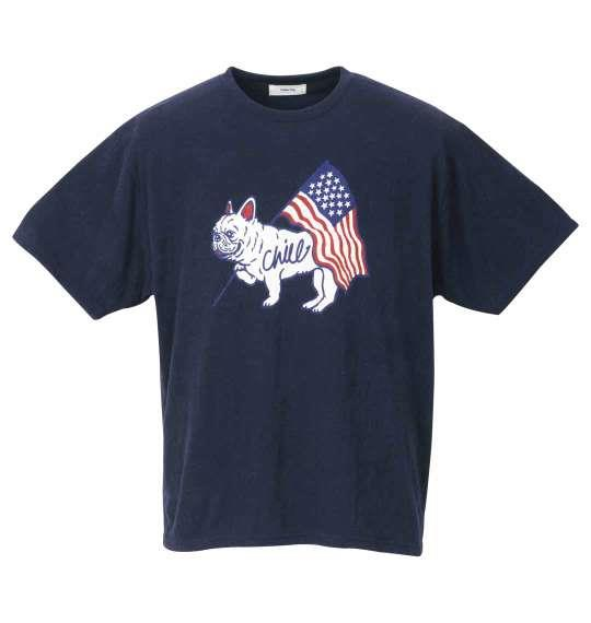 大きいサイズ メンズ kailua Bay ナノテック 加工 パイル 半袖 Tシャツ ネイビー 1158-9570-2 3L 4L 5L 6L