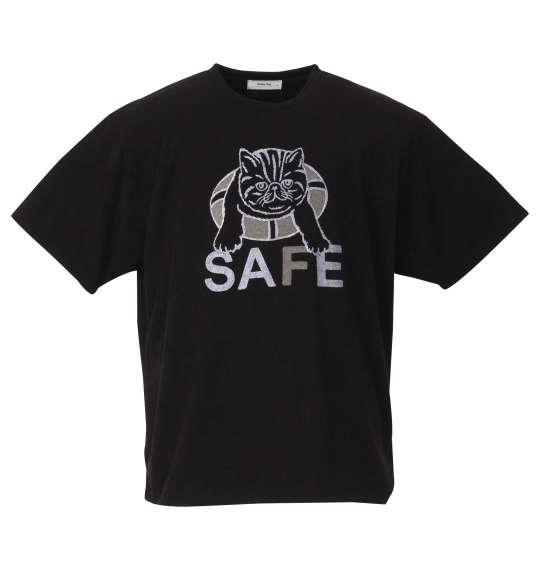 大きいサイズ メンズ kailua Bay ナノテック 加工 パイル 半袖 Tシャツ ブラック 1158-9571-2 3L 4L 5L 6L
