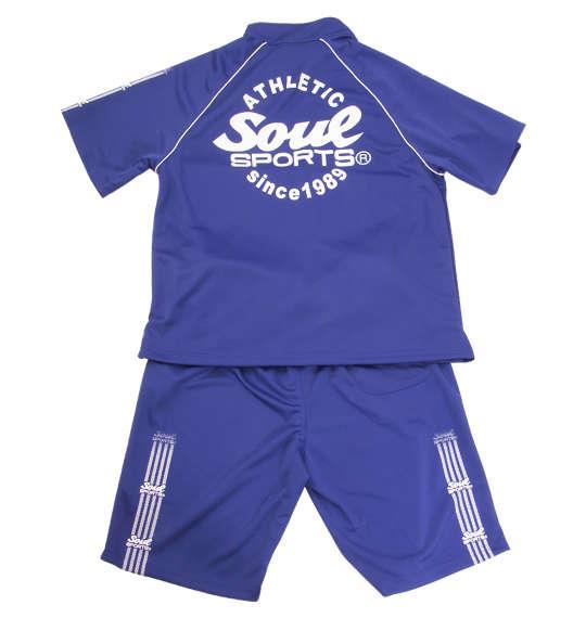 大きいサイズ メンズ SOUL SPORTS 半袖 ジャージセット ブルー 1166-9220-1 3L 4L 5L 6L