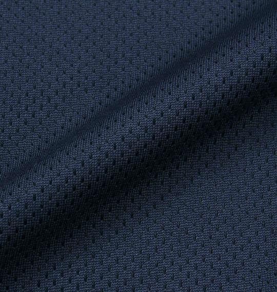 大きいサイズ メンズ Phiten DRY 穴開き 天竺 ハーフパンツ ネイビー 1174-9290-1 3L 4L 5L 6L 8L