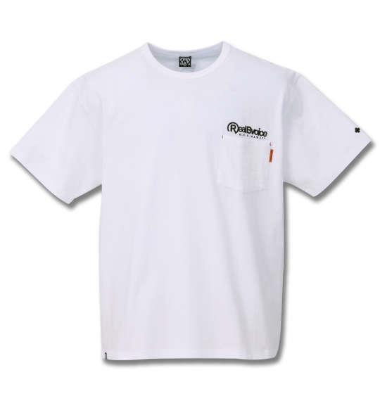 大きいサイズ メンズ RealBvoice ポリネシアン タトゥー ロゴ 胸ポケット 半袖 Tシャツ ホワイト 1178-9557-1 3L 4L 5L 6L