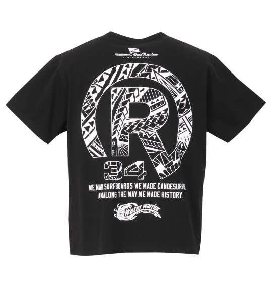 大きいサイズ メンズ RealBvoice ポリネシアン タトゥー ロゴ 胸ポケット 半袖 Tシャツ ブラック 1178-9557-2 3L 4L 5L 6L