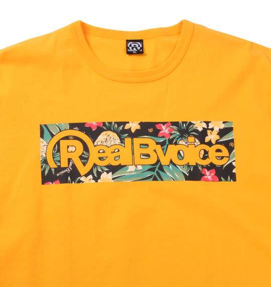 大きいサイズ メンズ RealBvoice ボックス ボタニカル ロゴ 半袖 Tシャツ イエロー 1178-9559-2 3L 4L 5L 6L