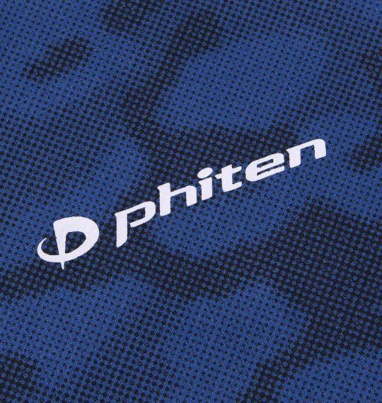 大きいサイズ メンズ Phiten DRY メッシュ カモフラ柄 半袖 Tシャツ ネイビー 1178-9565-1 3L 4L 5L 6L 8L