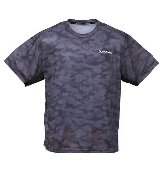 大きいサイズ メンズ Phiten DRY メッシュ カモフラ柄 半袖 Tシャツ ブラック 1178-9565-2 3L 4L 5L 6L 8L