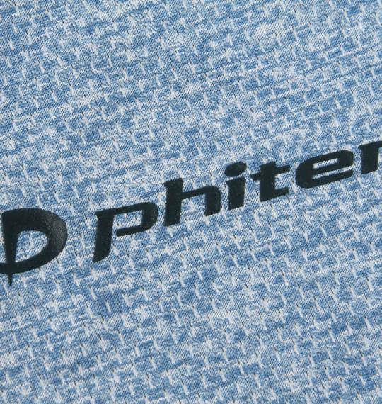 大きいサイズ メンズ Phiten DRY メッシュ 杢 ハーフジップ 半袖 シャツ ブルー 1178-9566-1 3L 4L 5L 6L 8L