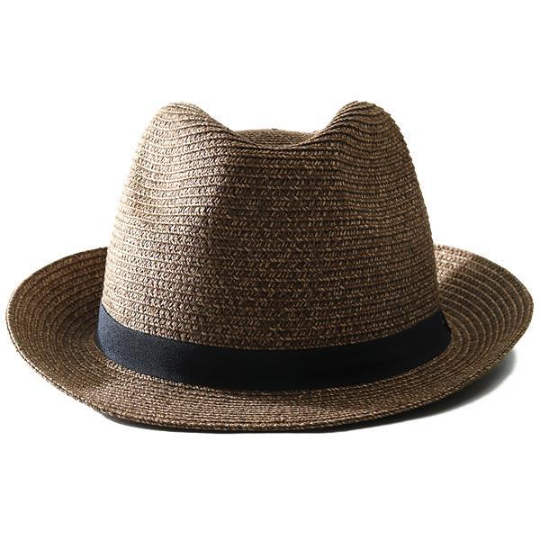 大きいサイズ メンズ AZ DEUX 折りたたみ プレーン 中折れ ハット 帽子 714-190301