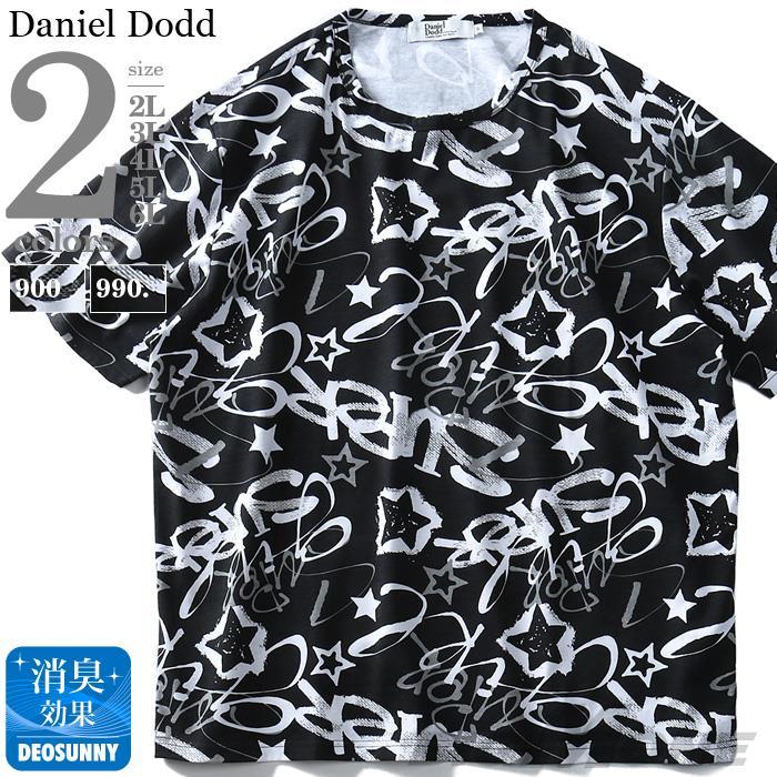 大きいサイズ メンズ DANIEL DODD 英字 総柄 プリント 半袖 Tシャツ azt-1902143