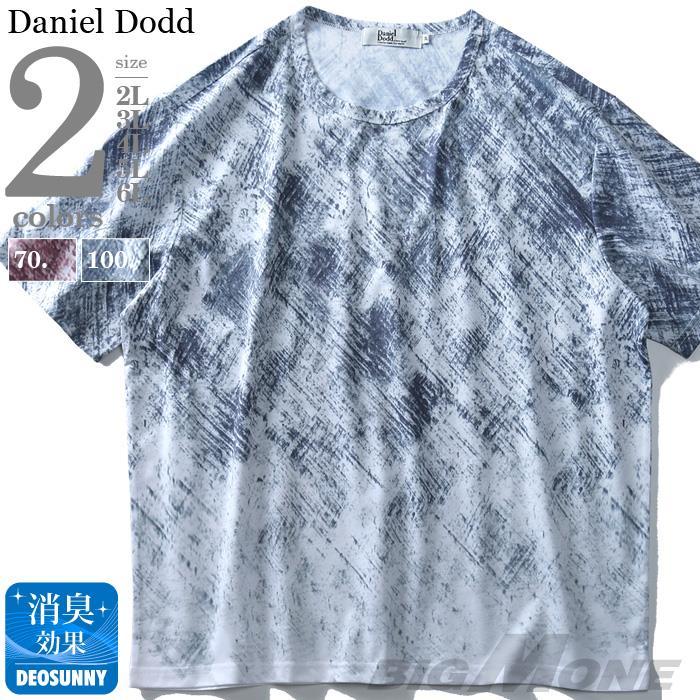 大きいサイズ メンズ DANIEL DODD 総柄 プリント クルーネック 半袖 Tシャツ azt-1902144