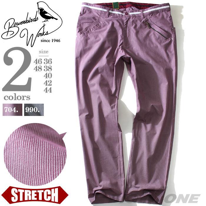 【golf2】大きいサイズ メンズ Bowerbirds Works テープ × ファスナー使い ストレッチ ゴルフ パンツ azp-1273