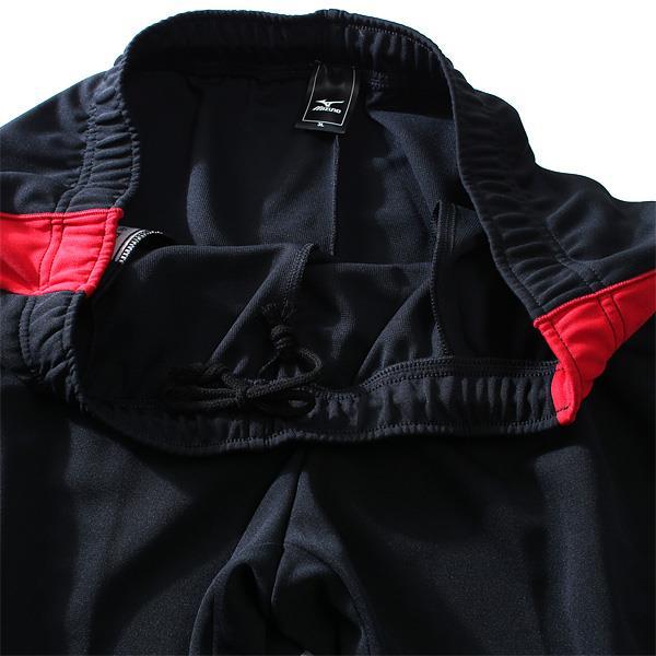 大きいサイズ メンズ MIZUNO ミズノ 吸汗速乾 トレーニング ウォームアップ ショートパンツ k2jd9b11