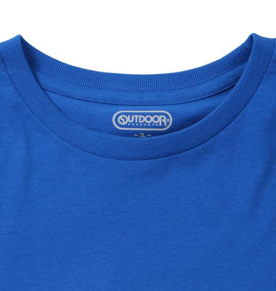 大きいサイズ メンズ OUTDOOR PRODUCTS 天竺 ポケット付 半袖 Tシャツ ブルー 1158-9210-4 3L 4L 5L 6L 8L
