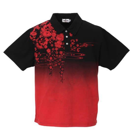 大きいサイズ メンズ 絡繰魂 鯉 × 流水 グラデーション 半袖 ポロシャツ ブラック 1158-9536-1 3L 4L 5L 6L