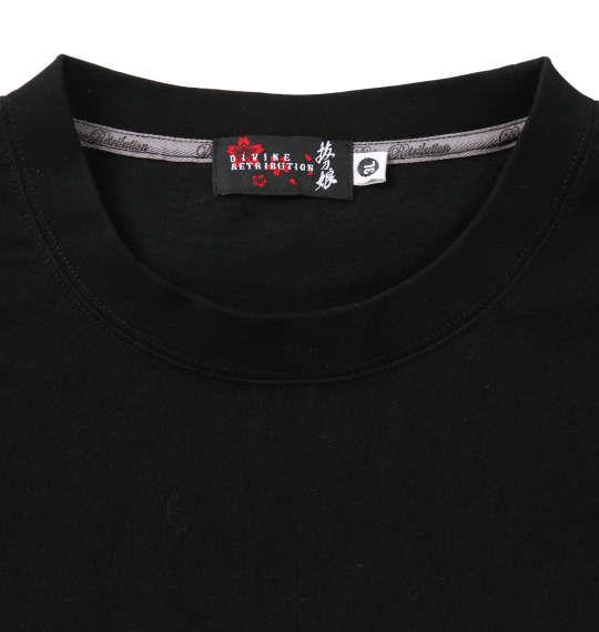 大きいサイズ メンズ 絡繰魂抜刀娘 凛騎虎 半袖 Tシャツ ブラック 1158-9565-1 3L 4L 5L 6L