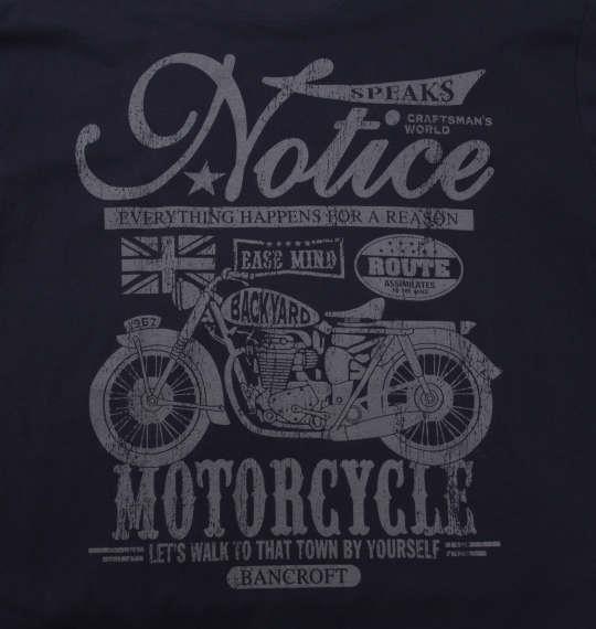 大きいサイズ メンズ PREPS 半袖 Tシャツ ネイビー 1158-9581-1 3L 4L 5L 6L 8L
