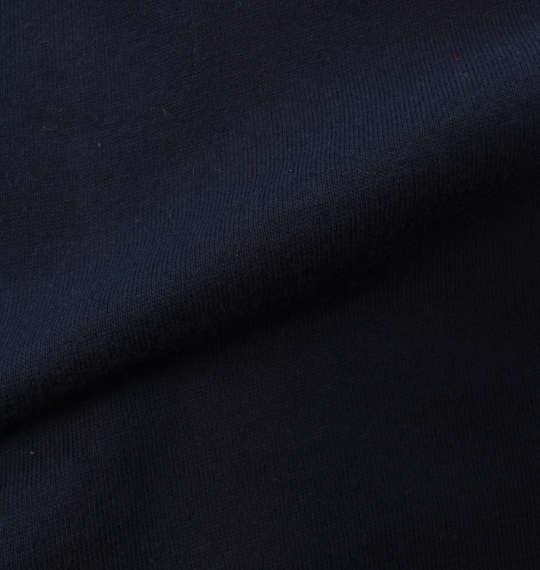 大きいサイズ メンズ MINIONS 半袖 Tシャツ ネイビー 1178-9586-2 3L 4L 5L 6L