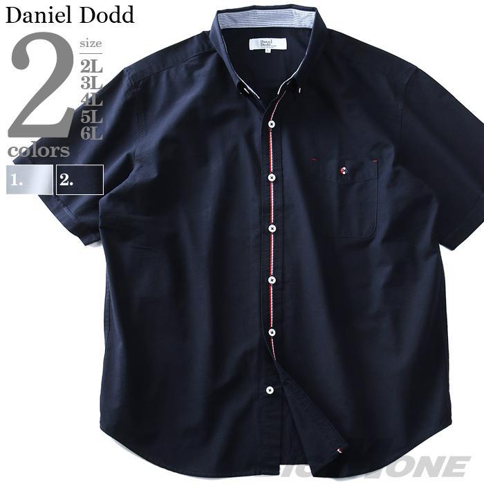大きいサイズ メンズ DANIEL DODD 半袖 オックスフォード トリコ デザイン ボタンダウン シャツ 916-190236