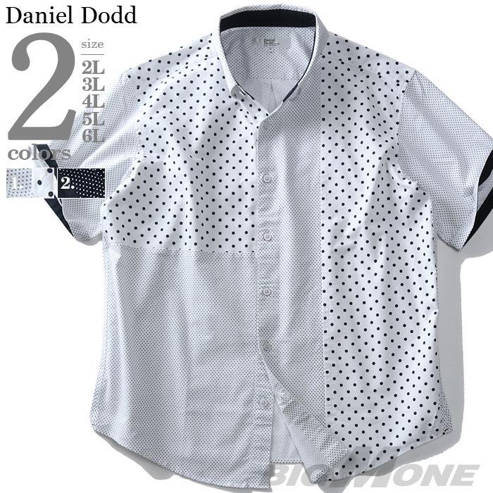 大きいサイズ メンズ DANIEL DODD 半袖 オックスフォード ドット柄 クレイジー ボタンダウン シャツ 916-190235
