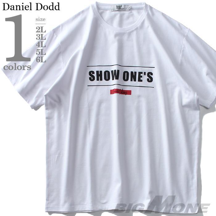 大きいサイズ メンズ DANIEL DODD ベア天 プリント 半袖 Tシャツ SHOW ONES azt-1902152