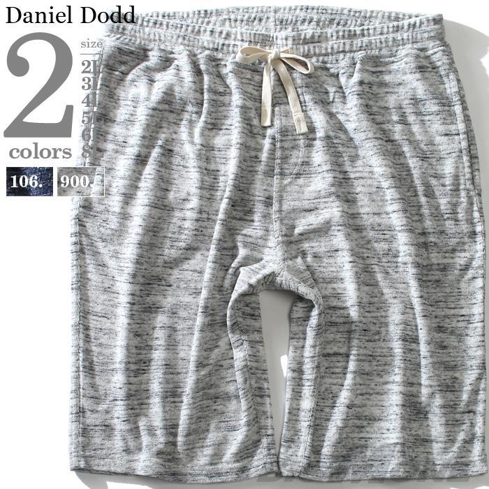 大きいサイズ メンズ DANIEL DODD 段染め 杢 パイル ショートパンツ azsp-1474