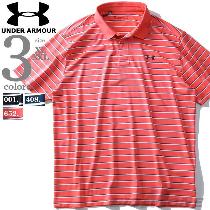 大きいサイズ メンズ UNDER ARMOUR アンダーアーマー ボーダー柄 半袖 ゴルフ ポロシャツ USA直輸入 1342082