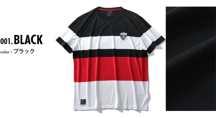 大きいサイズ メンズ POLO RALPH LAUREN ポロ ラルフローレン プリント 半袖 スポーツ Tシャツ USA直輸入 710737952