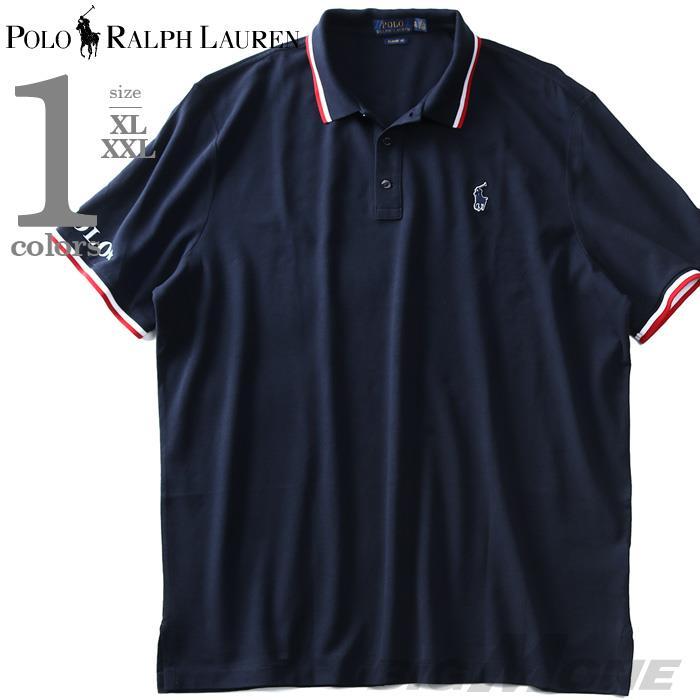 大きいサイズ メンズ POLO RALPH LAUREN ポロ ラルフローレン ロゴ 鹿の子 半袖 ポロシャツ USA直輸入 710746774