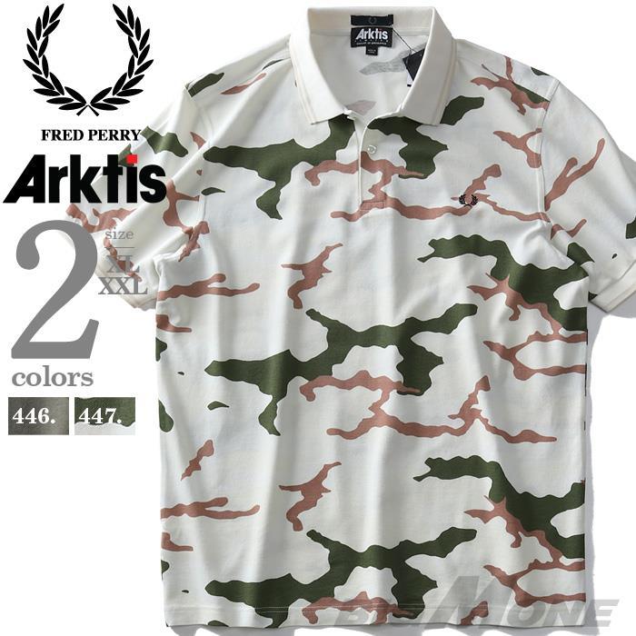 大きいサイズ メンズ FRED PERRY × ARKTIS フレッドペリー アークティス 迷彩柄 鹿の子 半袖 ポロシャツ USA直輸入 sm5103