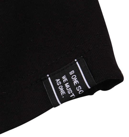 大きいサイズ メンズ b-one-soul DUCK DUDE バックアーチ 半袖 Tシャツ ブラック 1158-9555-2 3L 4L 5L 6L