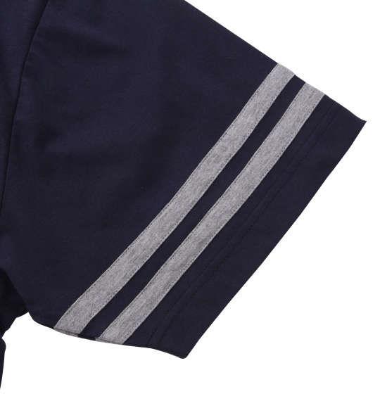 大きいサイズ メンズ marie claire homme 天竺 Vネック 半袖 Tシャツ + ハーフパンツ ネイビー × グレー杢 1159-9255-2 3L 4L 5L 6L 8L