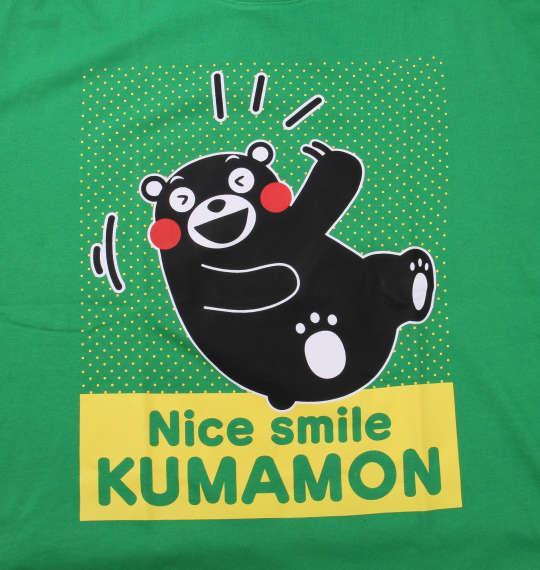 大きいサイズ メンズ くまモン 半袖 Tシャツ グリーン 1168-9291-1 3L 4L 5L 6L 8L