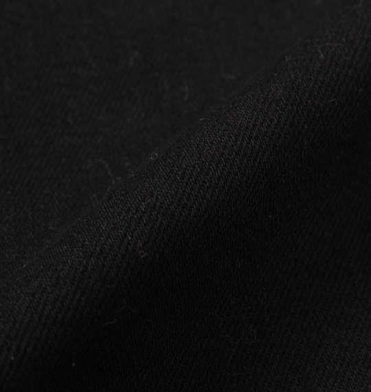 大きいサイズ メンズ Levi's 510 スキニー フィット デニム パンツ ナイトシャイン 1174-9296-1 38 40 42