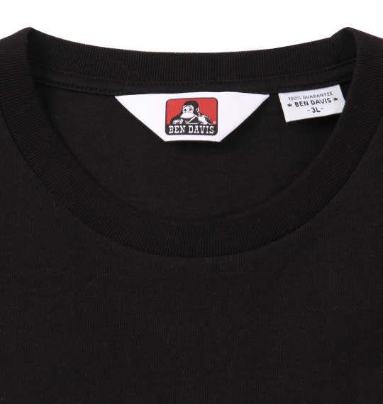 大きいサイズ メンズ BEN DAVIS ボーダー ポケット 半袖 Tシャツ ブラック 1178-9253-2 3L 4L 5L 6L